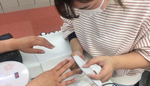 ジェルネイル技能検定に向けて猛練習!!