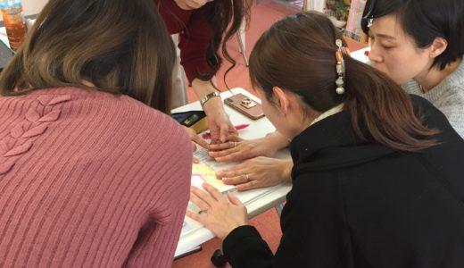 学科授業 爪の構造